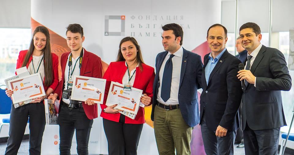 Учениците од тимот кој го освои првото место заедно со заменик министерот Георг Георгиев, пратеникот Андреј Ковачев и претседателот на фондацијата Милен Врабевски.