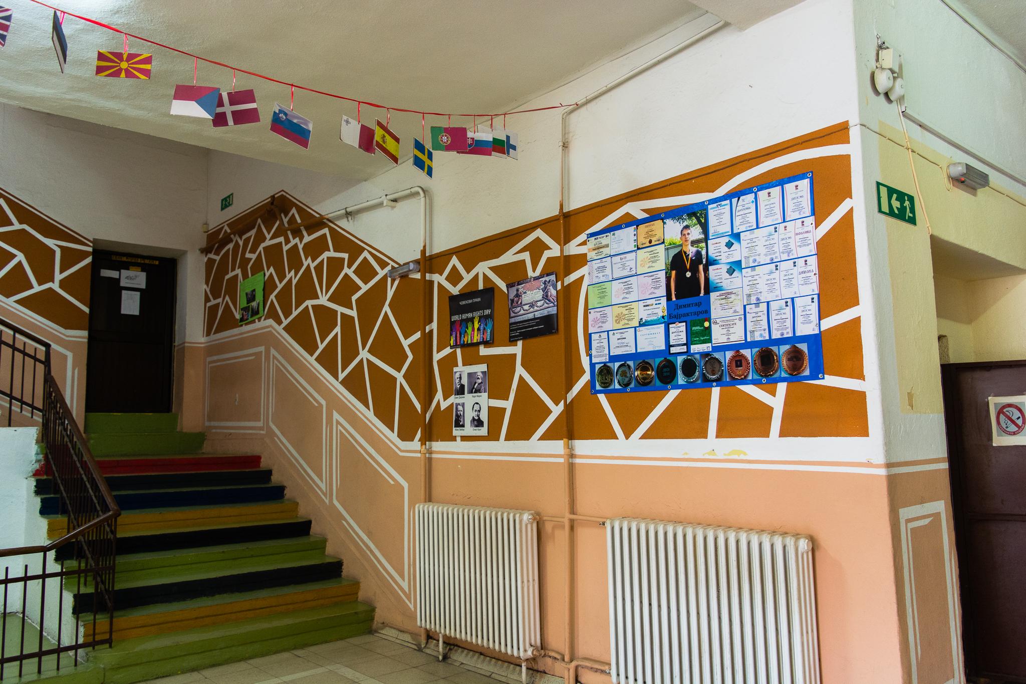 Во ходникот на училиштето, во близина на влезот е поставено паното на кое се прикажани пофалниците, дипломите, медалите и другите успеси на Димитар додека тој учеше во нашето училиште.