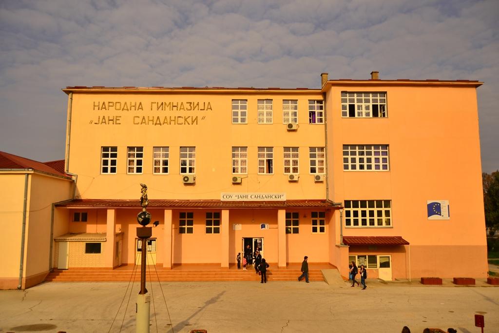 Сметен во центарот на градот Струмица.